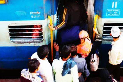यात्रियों के लिए इंडियन रेलवे का बड़ा तोहफा (फोटो-सोशल मीडिया)