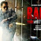 सलमान खान की अगली फिल्म राधे का पोस्टर (फोटो-सोशल मीडिया)