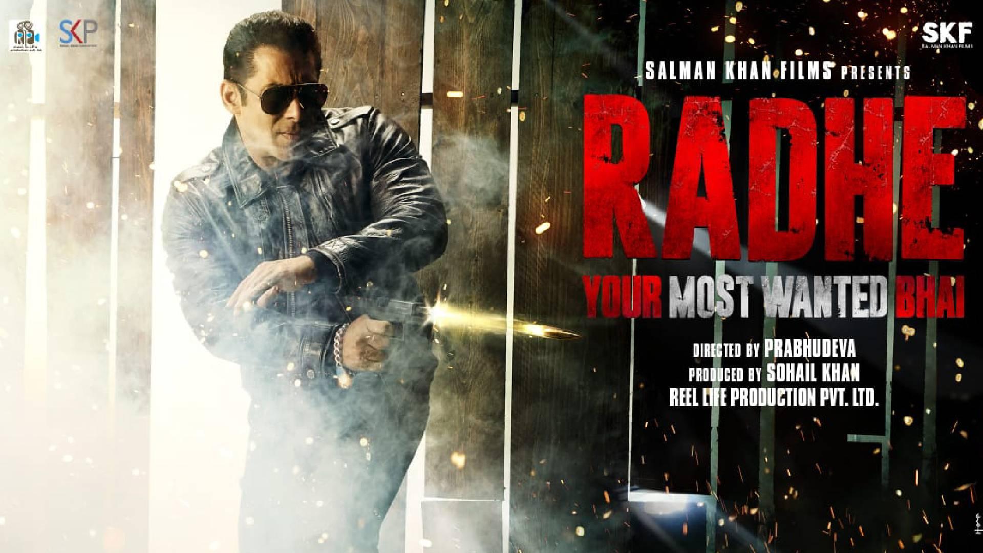 दबंग 3 के बाद इस फिल्म में नजर आएंगे सलमान खान, मोशन पोस्टर शेयर करते हुए बोले-चुलबुल पांडे के बाद ये…