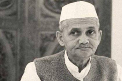 Lal Bahadur Shastri Jayanti