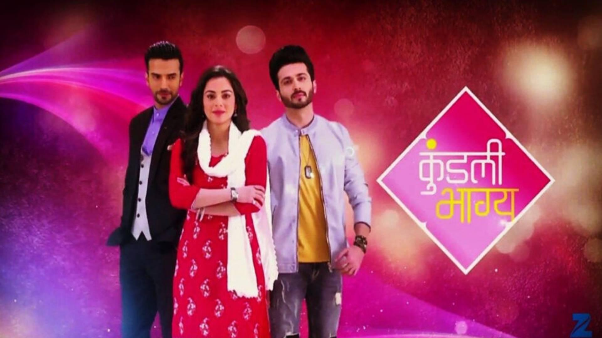TV TRP List: कुंडली भाग्य सीरियल बना नंबर वन, सलमान खान का शो बिग बॉस 13 टॉप 10 से हुआ बाहर