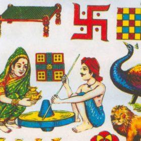 Ahoi Ashtami 2019 Kab Hai, Ahoi Ashtami 2019 Date