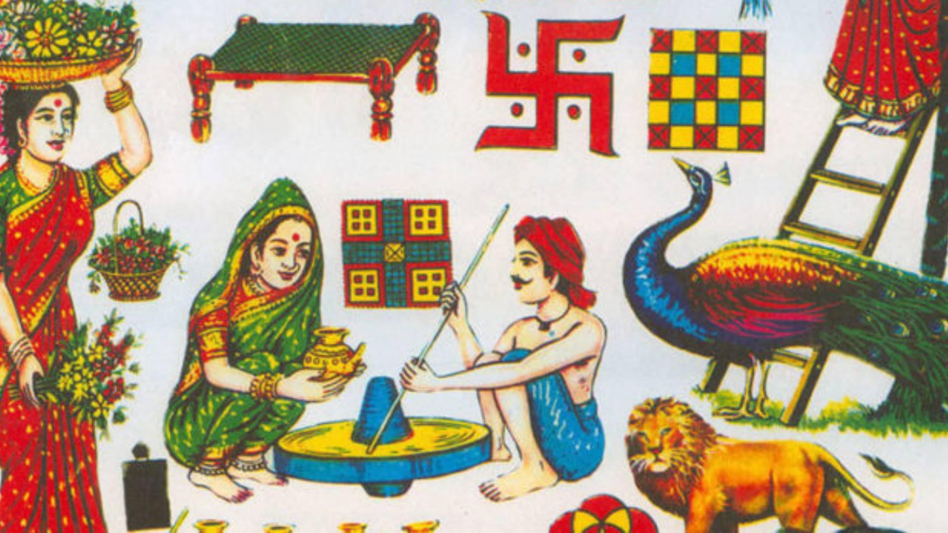 Ahoi Ashtami 2019 Date: आज मनाई जा रही है अहोई अष्टमी, जानिए इसकी मान्यताएं और पूजा की विधि