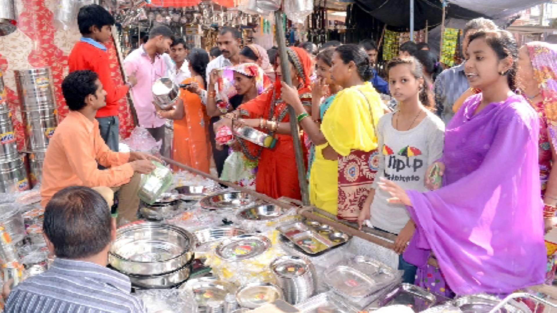 Dhanteras 2019: धनतेरस पर भूलकर भी ना लाए ये 5 सामान वरना जीवन भर बना रहेगा किस्मत में दुर्भाग्य