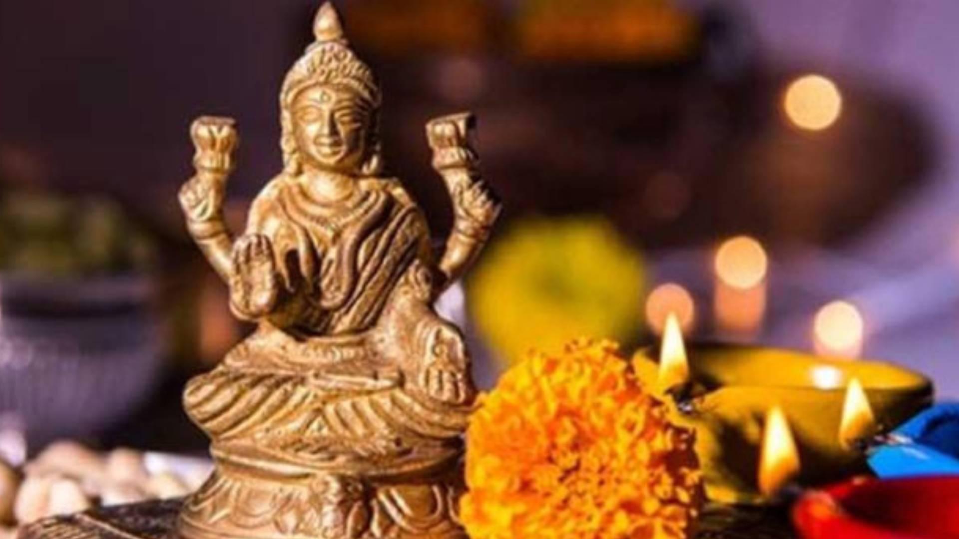 Diwali 2019 Shubh Muhurat: मां लक्ष्मी की पूजा का जानिए सही शुभ मुहूर्त, भूलकर भी ना करें इस दिन ये 5 गलतियां