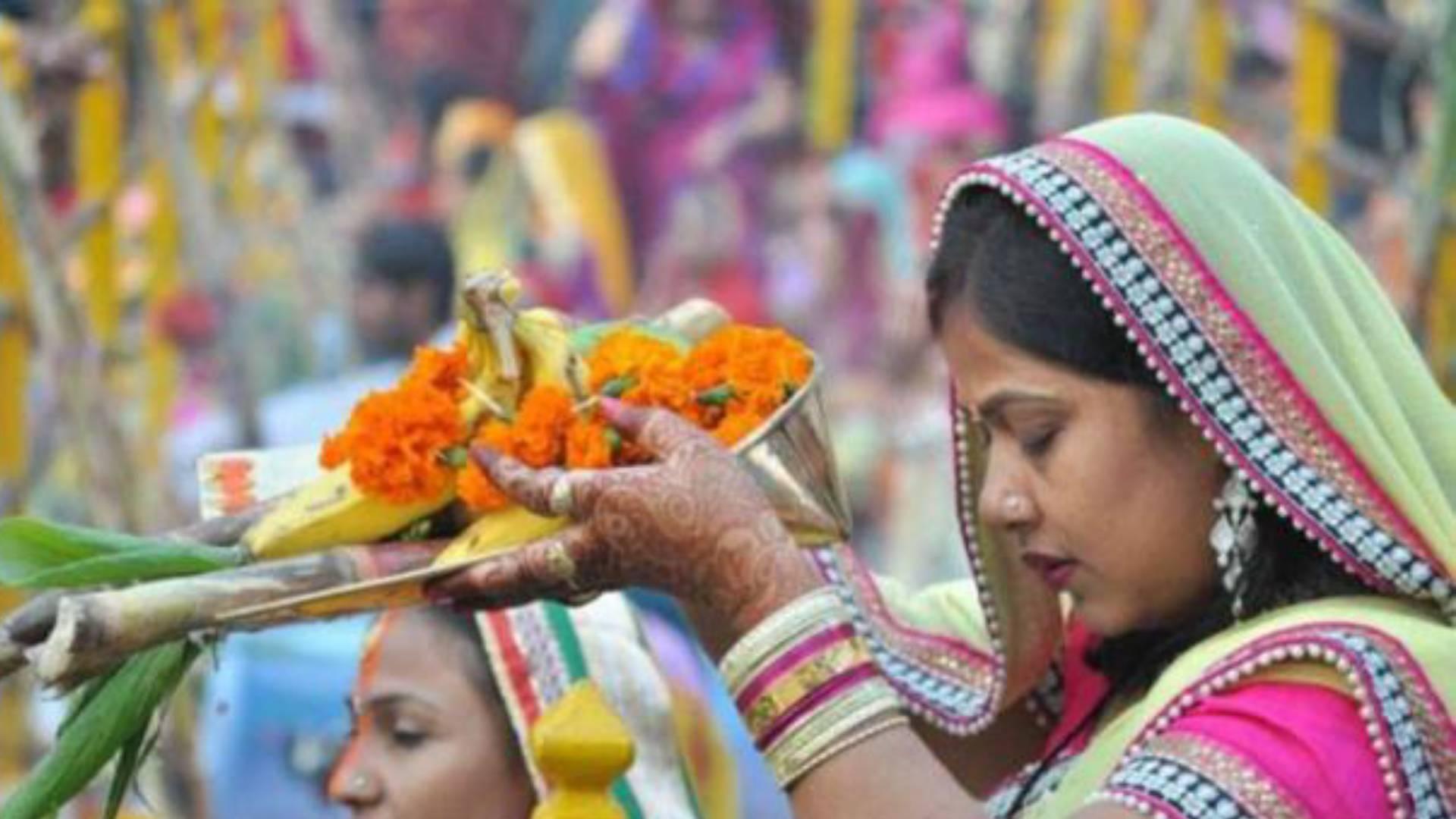 Chhath Puja 2019: नहाय-खाय के बाद आज है खरना, जानिए इसका महत्व और क्या करती हैं महिलाएं