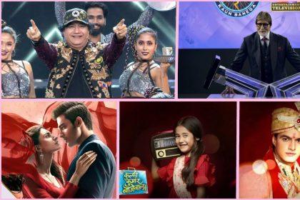 Online TRP Report: संजीवनी 2 को इस बार नहीं मिली कोई जगह, सलमान खान का शो बिग बॉस 13 बना नंबर वन