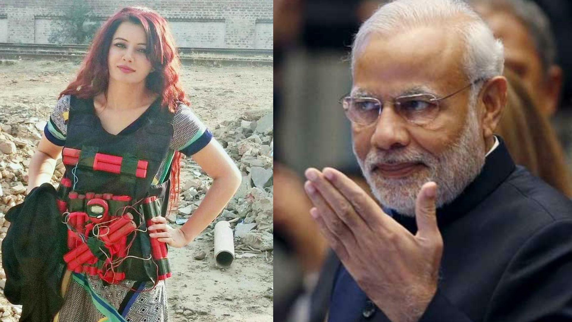 पाकिस्तानी पॉप सिंगर राबी पीरजादा बनीं आत्मघाती हमलावर! पीएम नरेंद्र मोदी के लिए लिखा ये मैसेज