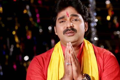 Pawan Singh Chhath Geet