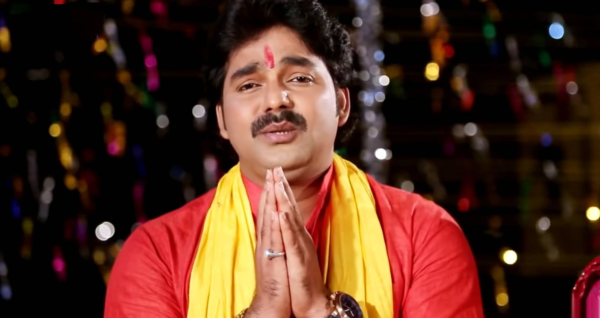Chhath Geet 2019: छठी मैया की भक्ति में डूबे पवन सिंह, ऐसे कर रहे हैं उनका स्वागत, देखिए ये नया छठ गीत