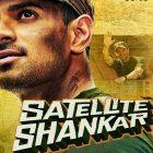 Satellite Shankar Trailer release Sooraj Pancholi Megha Akash Irfan Kamal film