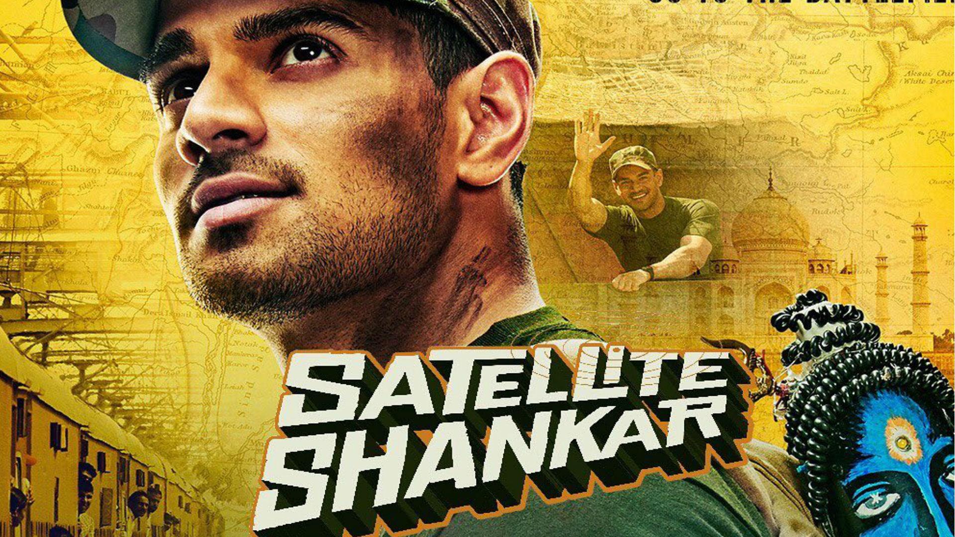 Satellite Shankar Trailer: सूरज पंचोली की फिल्म का ट्रेलर रिलीज, फौजियों की अनकही दास्तां बयां करेगी ये मूवी