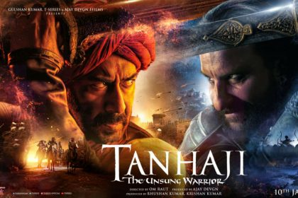 Tanhaji The Unsung Warrior, Ajay Devgn, Saif Ali Khan, Kajol