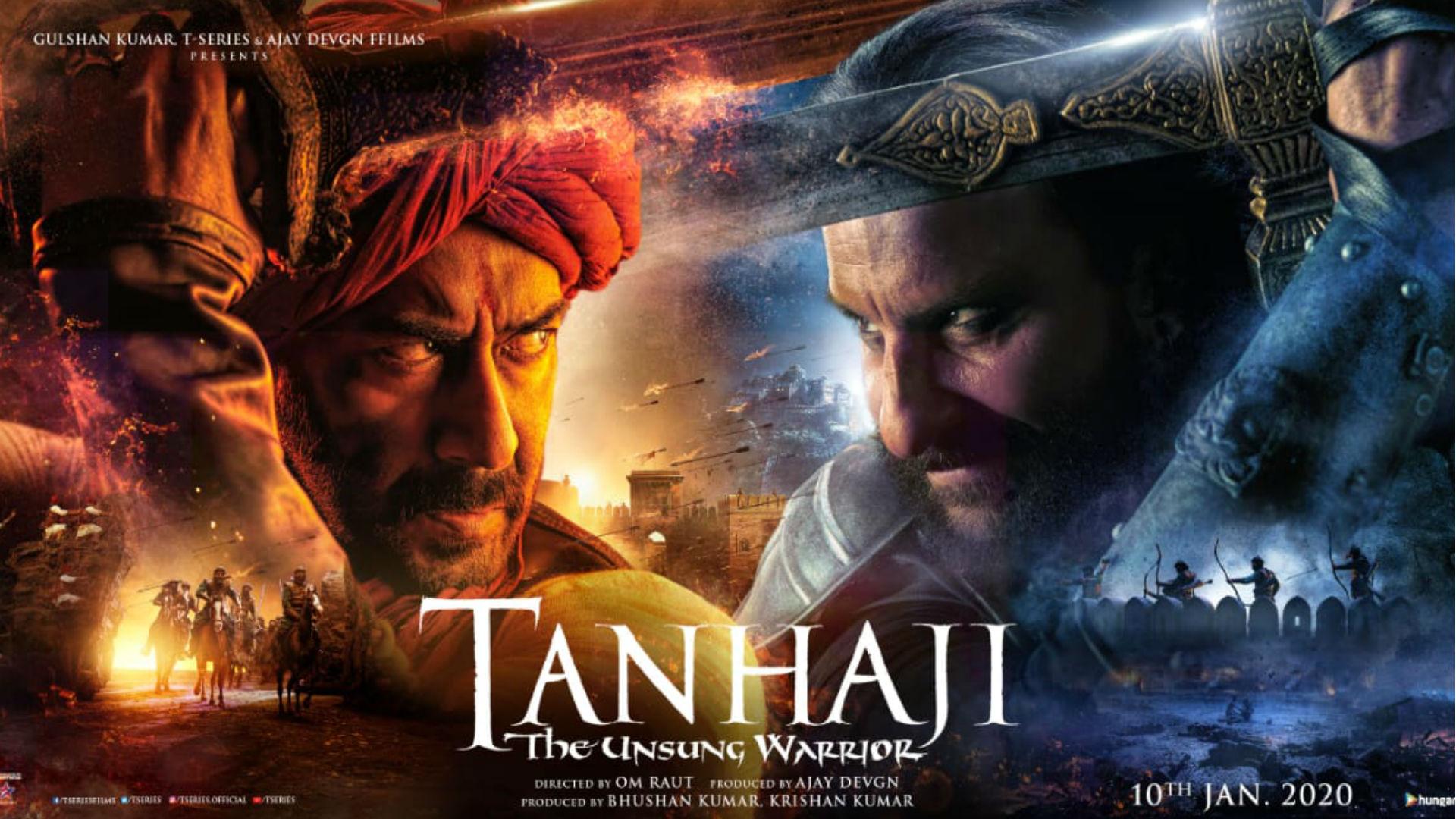 Tanhaji Box Office Collection Day 4: अजय देवगन और काजोल की फिल्म ने चौथे दिन कमाएइतने करोड़