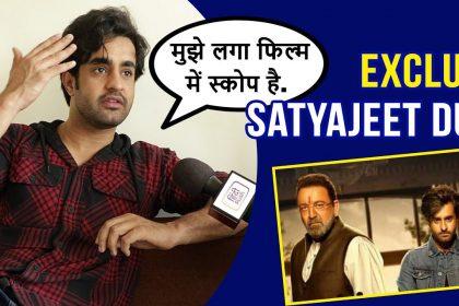 संजय दत्त ने सत्यजीत दुबे को क्यों दिया 3 फिल्मों का ऑफर, यहां जानिए क्या है इसके पीछे की बड़ी वजह