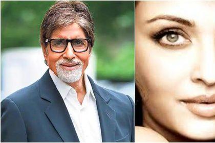 अमिताभ बच्चन और ऐश्वर्या राय बच्चन की तस्वीर (फोटो इंस्टाग्राम)
