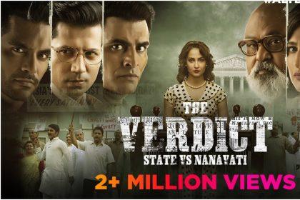 The Verdict State Verses Nanavati: द वर्डिक्ट- स्टेट वेर्सिस नानावती लॉन्च, यहां उपलब्ध है लाइव स्ट्रीमिंग
