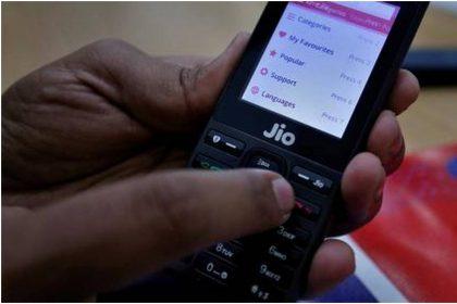 Jio Phone Diwali Offer: रिलायंस जियो लेकर आया दिवाली बंपर ऑफर, सिर्फ 699 में खरीदे एक शानदार फोन