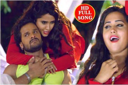 Aawa Rani Kora Me Song: काजल राघवानी का हॉट डांस देख खेसारी लाल यादव के उड़े होश, देखिए वीडियो