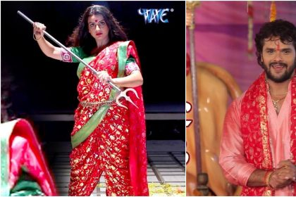 Navratri Bhojpuri Song: खेसारी लाल यादव और अक्षरा सिंह का ये देवी भक्ति गीत तेज़ी से हो रहा है वायरल