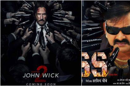 हॉलीवुड मूवी की कॉपी है पवन सिंह की फिल्म बॉस का पोस्टर, प्रदीप पांडेय की अग्निपथ का भी है ऐसा हाल