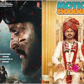 मरजावां और मोतीचूर चकनाचूर फिल्म का पोस्टर (फोटो : इस्टाग्राम)
