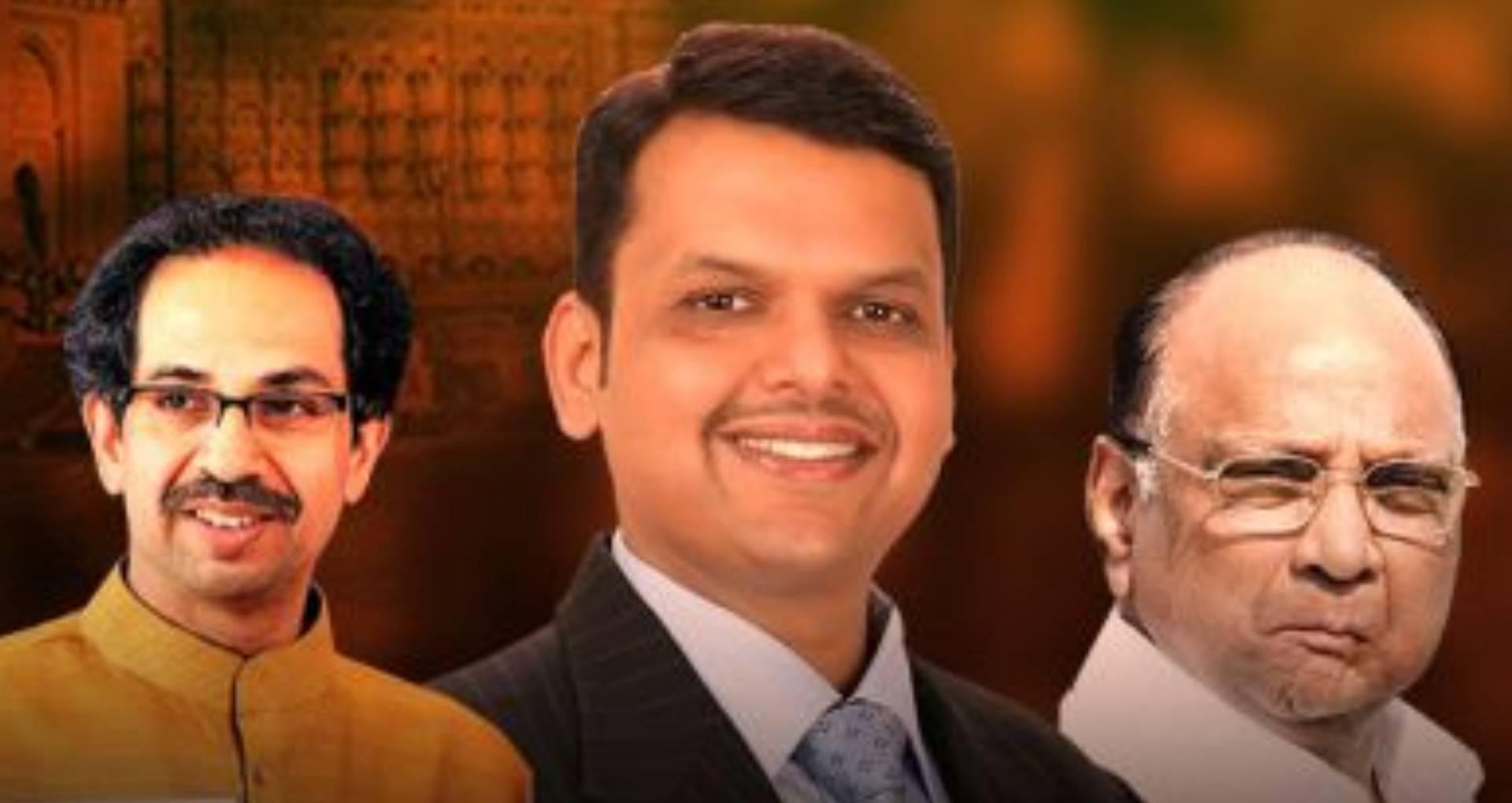 महाराष्ट्र में बन सकती है त्रिशंकु सरकार, शिवसेना नहीं दे रही बीजेपी को साथ, पार्टियों ने पेश नहीं किया दावा