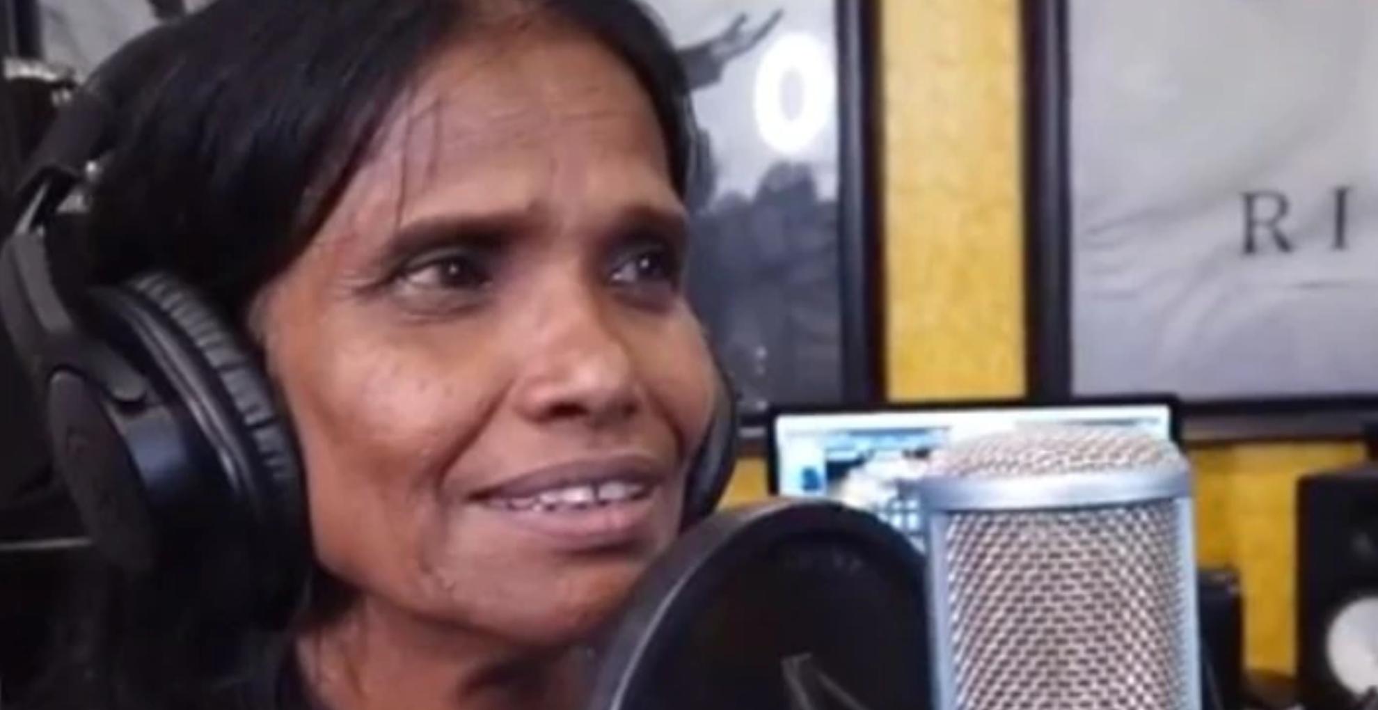 रानू मंडल सोशल मीडिया पर हुईं ट्रोल, 'मुझे टच मत करो, मैं अब सेलिब्रिटी हो गई हूं', देखिए यूजर्स के रिएक्शन