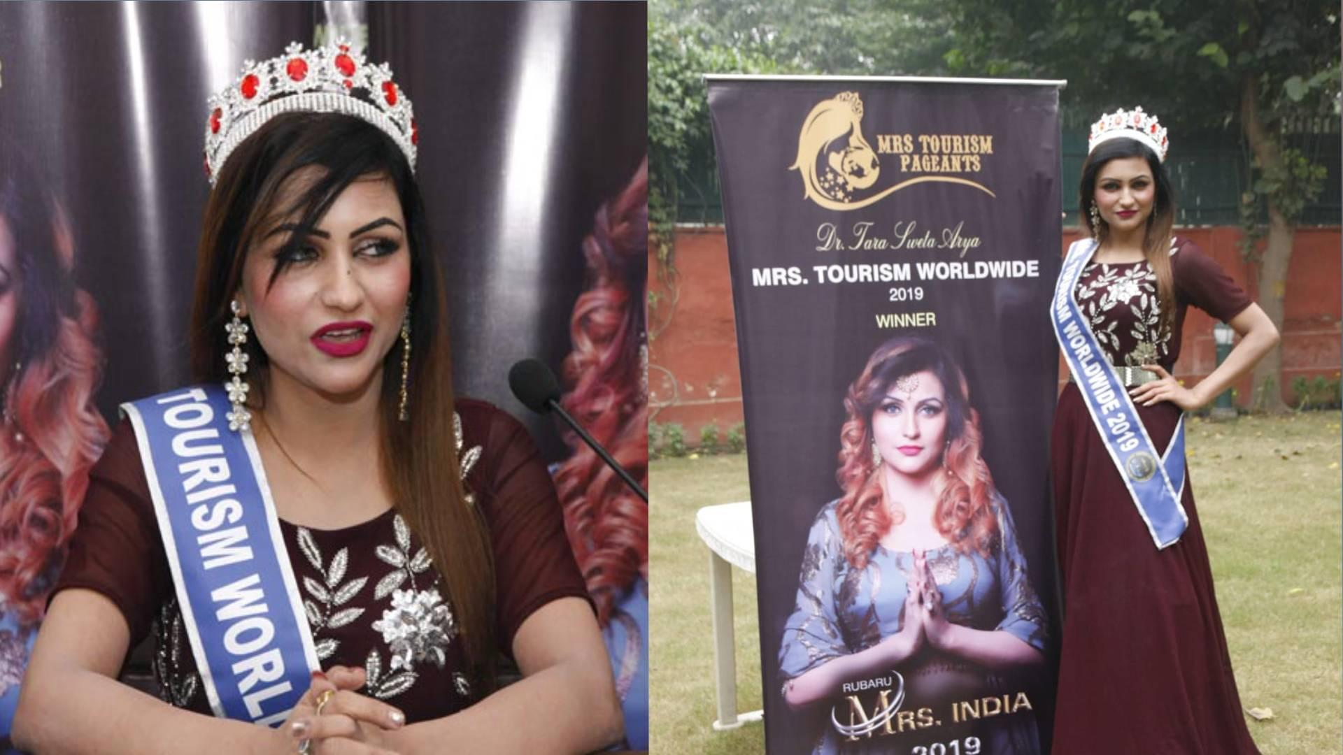 Mrs. Tourism 2019: बिहार की डॉ तारा श्वेता आर्या ने किया देश का नाम रोशन, चुनी गई मिसिज टूरिज्म वर्ल्डवाइड