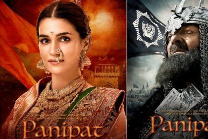Panipat Movie Sanjay Dutt and Kriti Sanon first look reveal Arjun Kapoor film