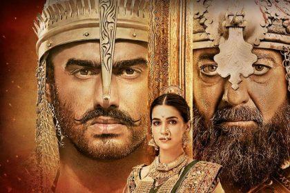 Panipat Trailer released Sanjay Dutt Arjun Kapoor Kriti Sanon Ashutosh Gowariker film