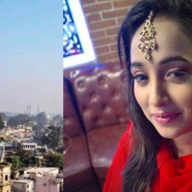 Rani Chatterjee Ayodhya Verdict