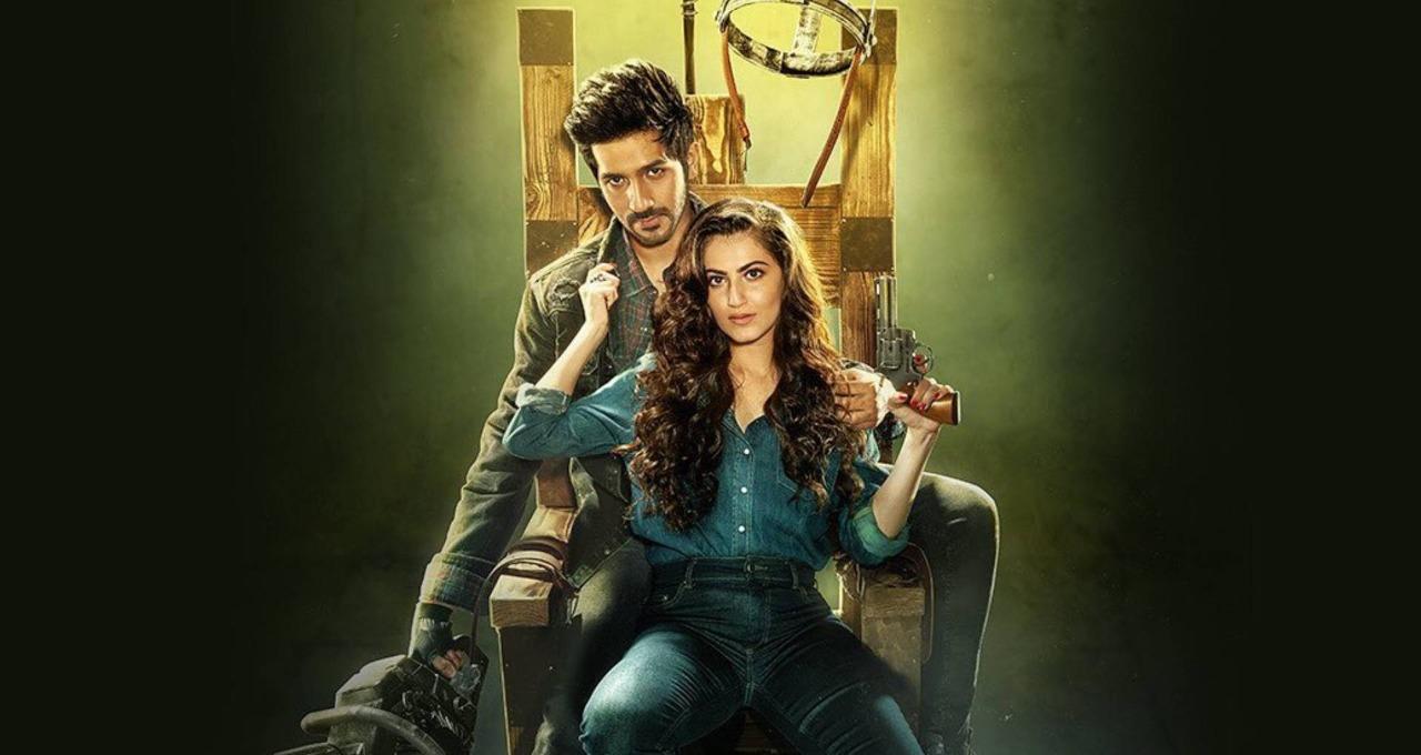 Yeh Saali Aashiqui Trailer: अमरीश पुरी के पोते वर्धन पुरी की फिल्म का ट्रेलर रिलीज, 22 नवंबर को सुलझेगा रहस्य