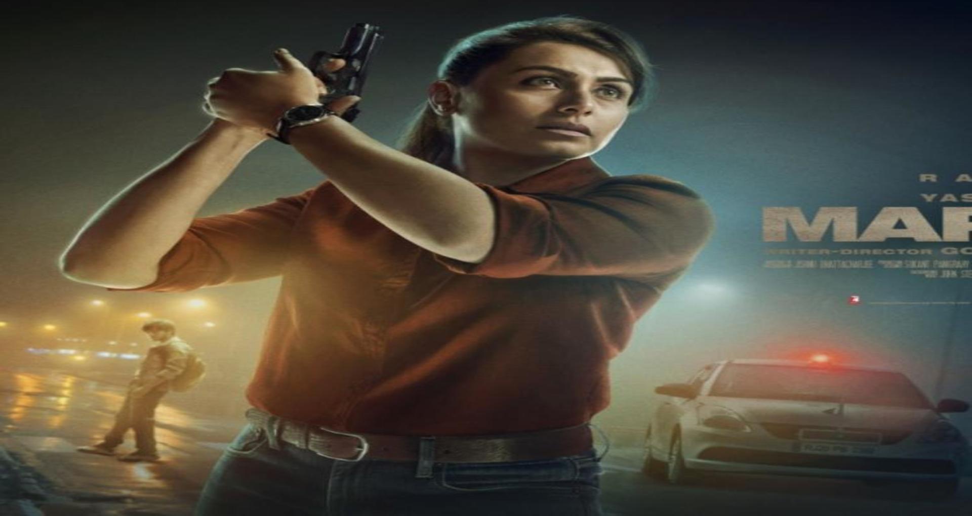Mardaani 2 Trailer Review: पुलिस की वर्दी में ख़ूब जमी मर्दानी, आप ही हैं बॉलीवुड की रानी