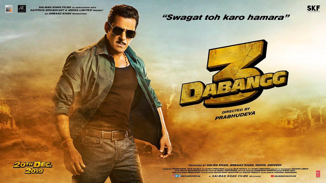 सलमान खान की फिल्म 'दबंग 3' पर पड़ी भारी मुसीबत, इन्होने की रिलीज़ पर रोक की मांग