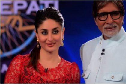 अमिताभ बच्चन और करीना कपूर खान