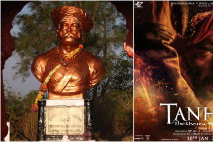 योद्धा तानाजी मालुसुरे और फिल्म तानाजी: द अनसंग वॉरियर की तस्वीर (फोटो : इंस्टाग्राम)