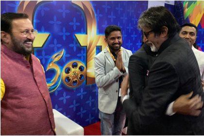 50वें 'द इंटरनेशनल फिल्म फेस्टिवल आफ इंडिया' का इनॉग्रेशन अमिताभ बच्चन और रजनीकांत के हाथों संपन्न, देखें तस्व
