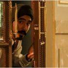 मुंबई होटल फिल्म का सीन (फोटो इंस्टाग्राम)