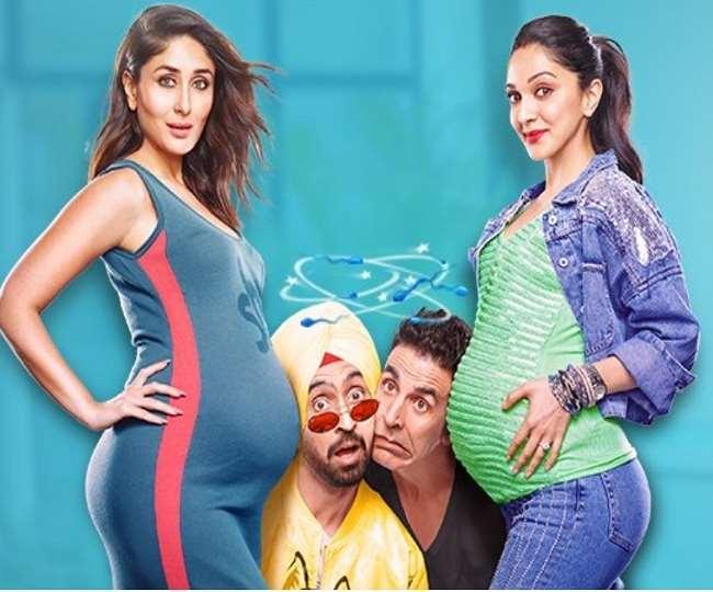 Good Newzz Box Office Collection: अक्षय कुमार और करीना कपूर खान की फिल्म ने दूसरे दिन कमाए इतने करोड़