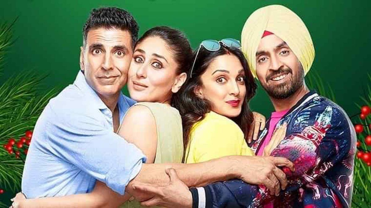 Good Newzz Box Office Collection: अक्षय कुमार और करीना कपूर खान की फिल्म 'गुड न्यूज ने वीकेंड पर मचाई धूम