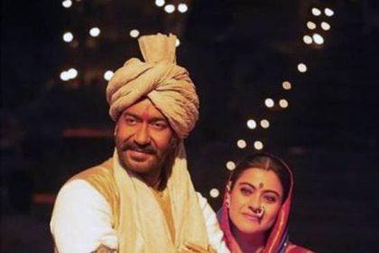 काजोल, अजय देवगनकाजोल, अजय देवगन