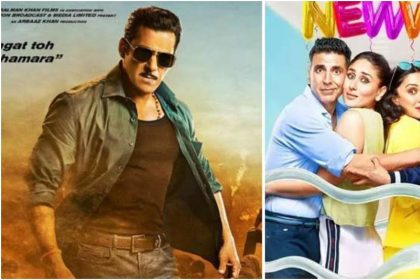 Good Newwz Box Office Collection Day 1