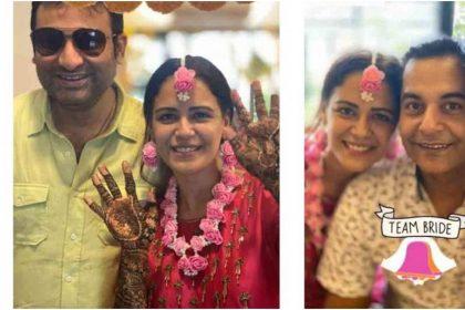 मोना सिंह की मेहंदी सेरेमनी की तस्वीरें आईं सामने, इस दिन होगी शादी, पढ़ें पूरी रिपोर्ट
