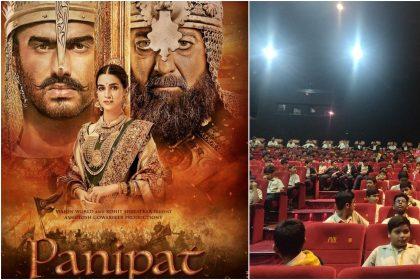 Panipat: स्कूल केविद्यार्थियों ने देखी फिल्म अर्जुन कपूर और कृति सनोन की फिल्म पानीपत