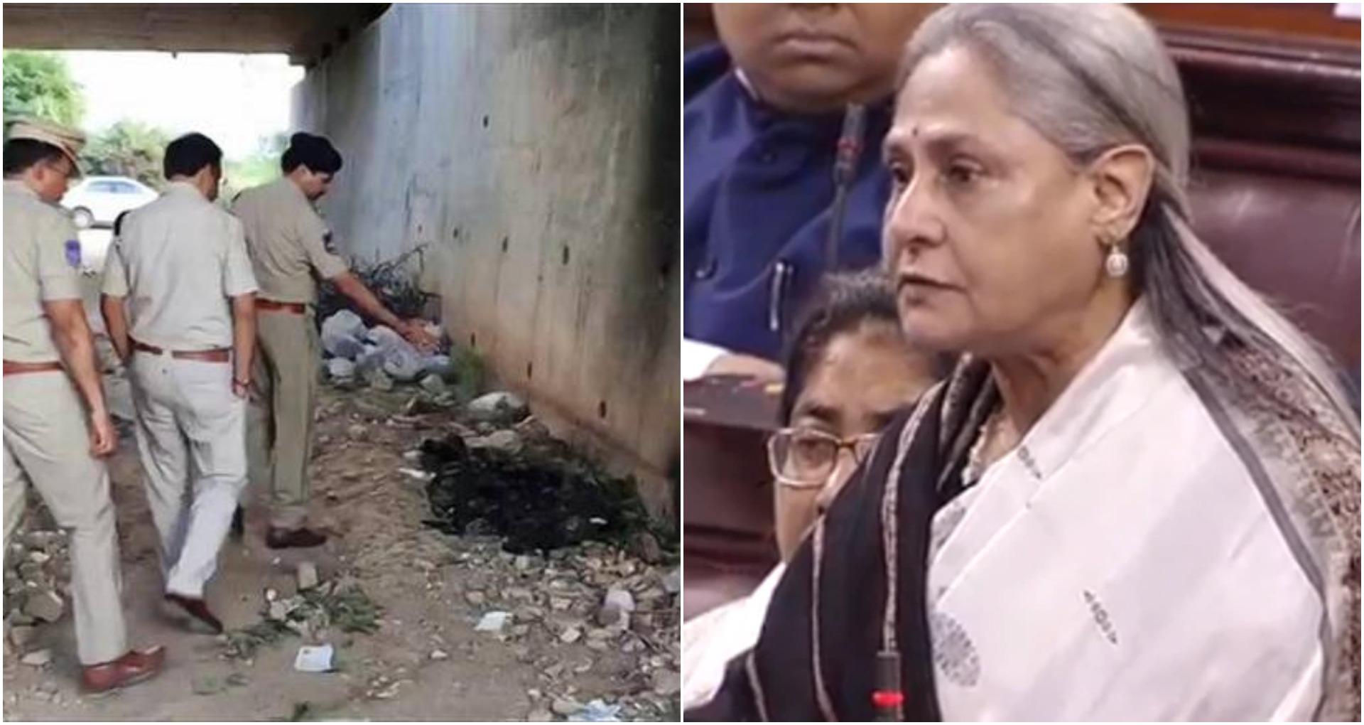 Hyderabad vet rape- murder: वेटनरी डॉक्टर से रेप और मर्डर केस में भड़कीं जया बच्चन, दिया गंभीर बयान