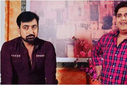 रवि किशन और राजू सिंह माही की तस्वीर (फोटो इंस्टाग्राम)