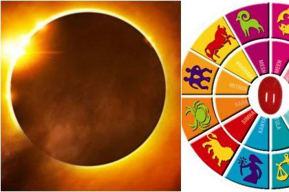 सूर्यग्रहण और राशि नक्षत्र की तस्वीर