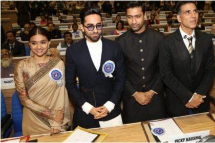 राष्ट्रीय पुरस्कार समारोह की तस्वीर (फोटो: पिंकविला)