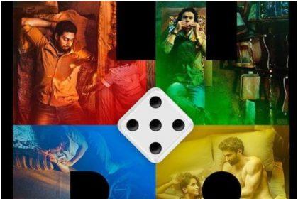 लुडो फिल्म का पोस्टर (फोटो: इंस्टाग्राम)